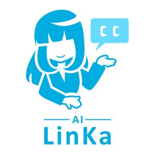 商談自動化AIコンサルタント「LinKa」