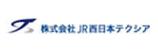 株式会社JR西日本テクシア