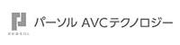 パーソルAVCテクノロジー株式会社