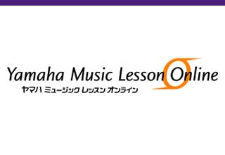 ミュージックレッスンオンライン